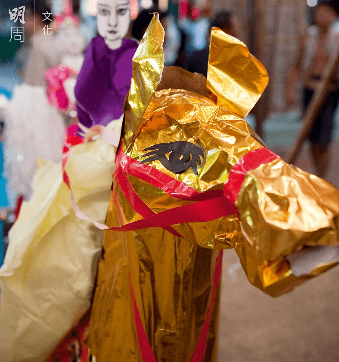 金色馬:經壇所有法事儀式完結後化此馬, 象徵數日法事功德圓滿。經生說, 亦有求福之意。