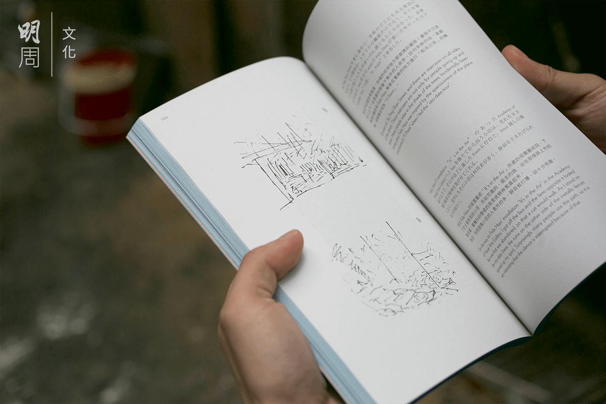 王鎮海拿着「聲音掏腰包」的出版物,邊走邊對照鈴木昭男當日的手繪 速寫。