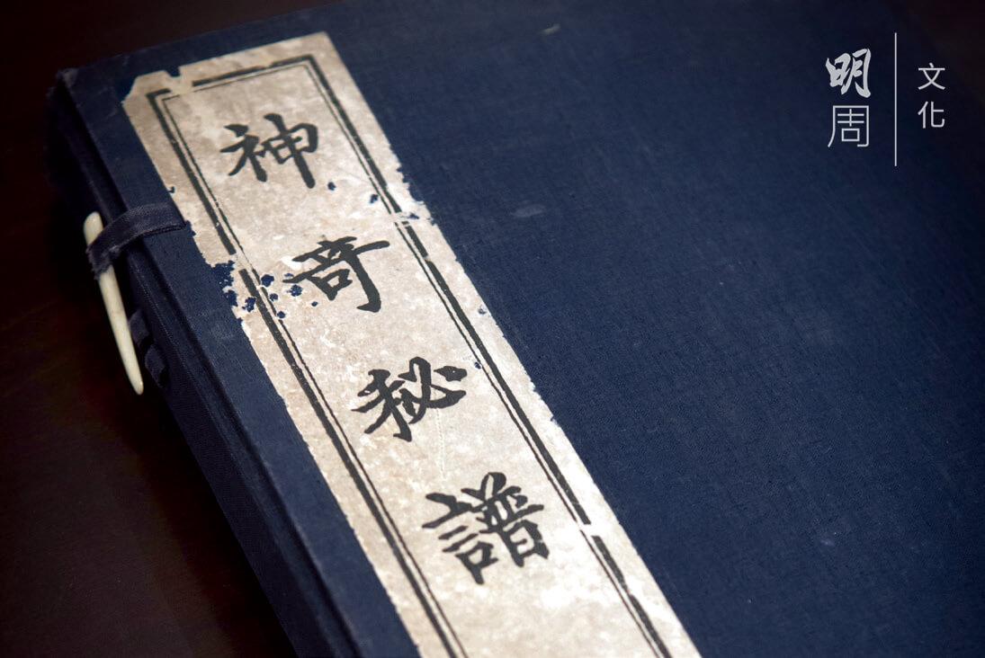 現存最早的古琴譜集出自明朝, 此圖為1956年翻印版面。