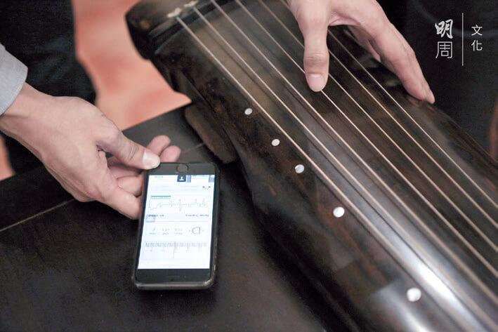 測音器,舊時琴人必須用耳 去調琴音,不過有時想知道 一條絃音色頻譜分佈,就得 借助高科技。
