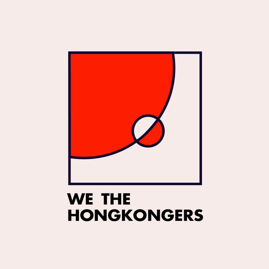 半圓代表中國版圖,小半圓則是香港。兩圓同為紅色,但是中間有一點白,區分香港與中國。