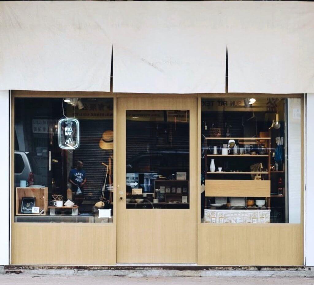 MIDWAY位於深水埗的實體店,賣選物,更賣故事。