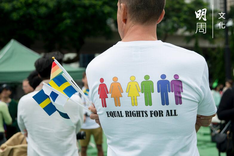 《基本法》第第25條列明「香港居民在法律面前一律平等」。問題是,婚姻面前,卻不是人人平等。