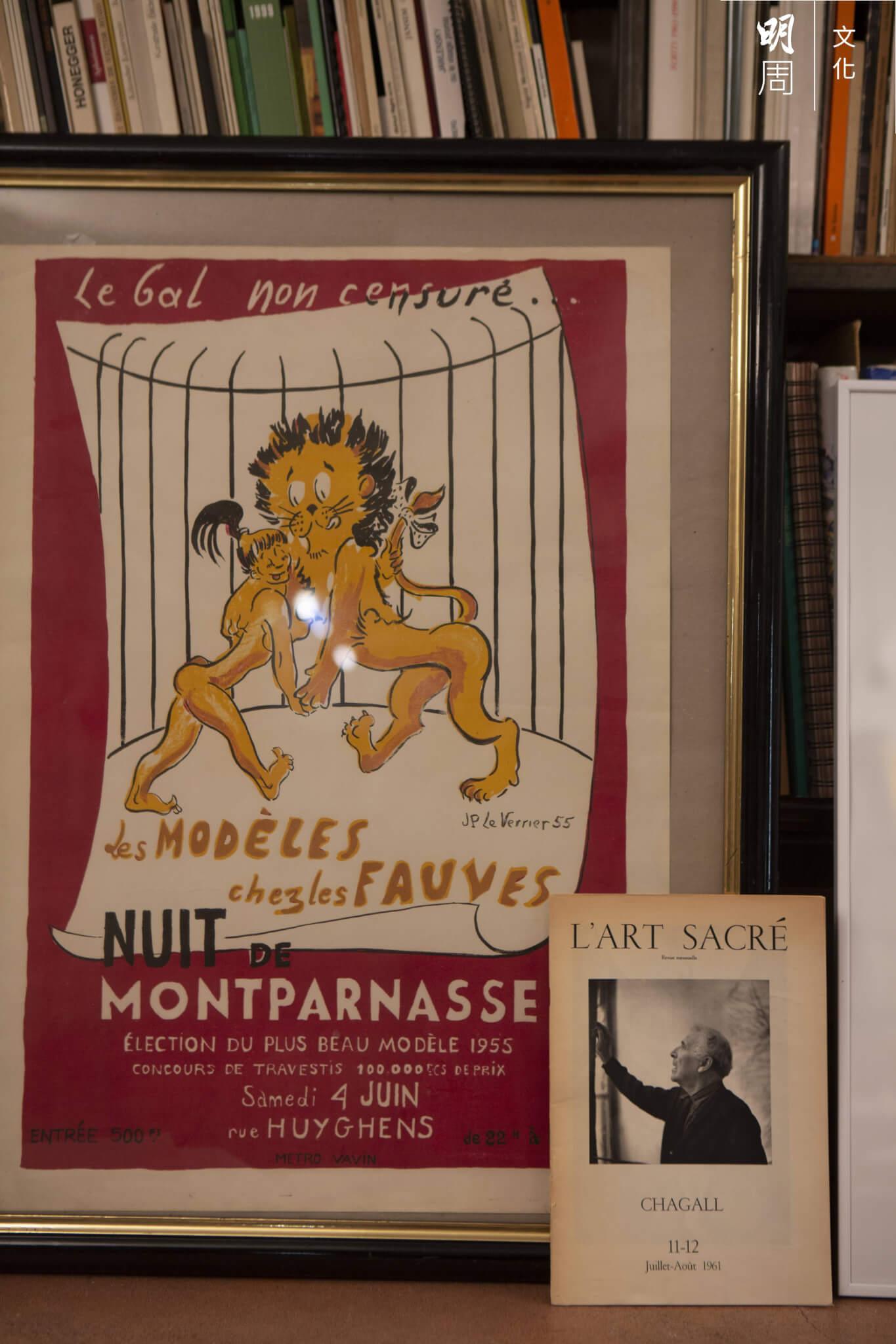 書店滿是舊書舊海報。我買了圖中以夏卡爾為封面的單色雜誌《L'Art sacré》。原來《L'Art sacré》以前在法國是本有地位的藝術雜誌,一九三五年創刊,一九六九年停刊。