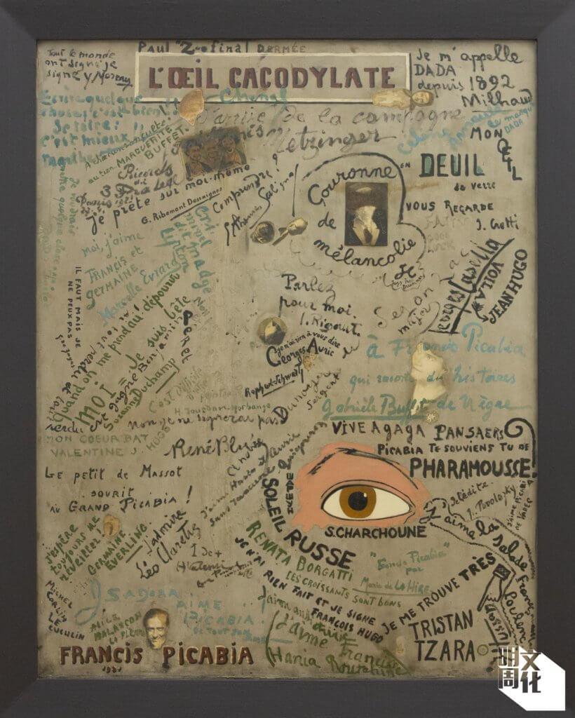 畢卡比亞(Francis Picabia)的《The Cacodylic Eye》(1921),其達達主義時期作品。