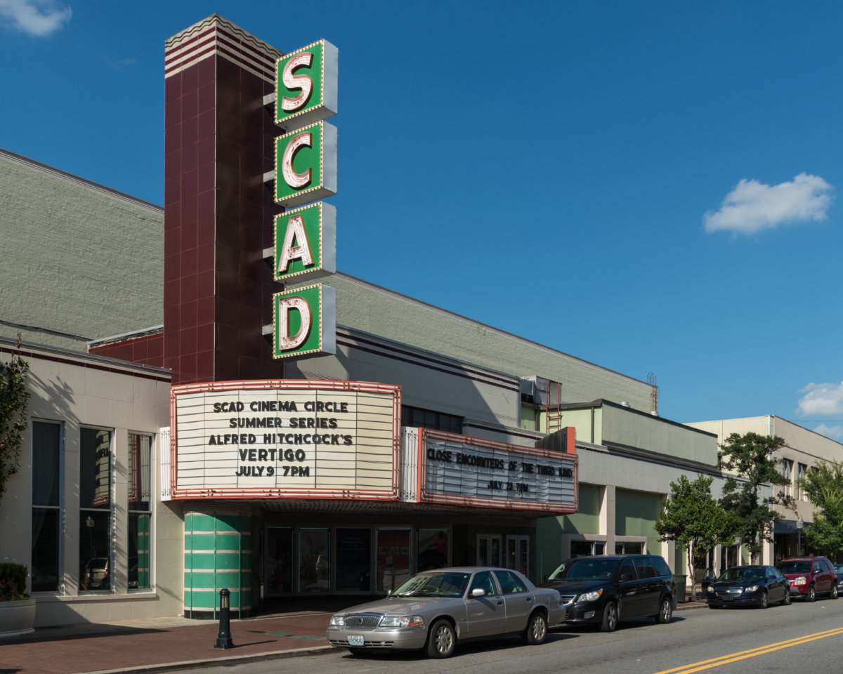 SCAD, Trustees Theater, Savannah GA, East view