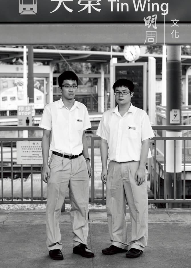 中六學生張敬濠(左)和李偉綸(右)不希望見到屏風圍校。
