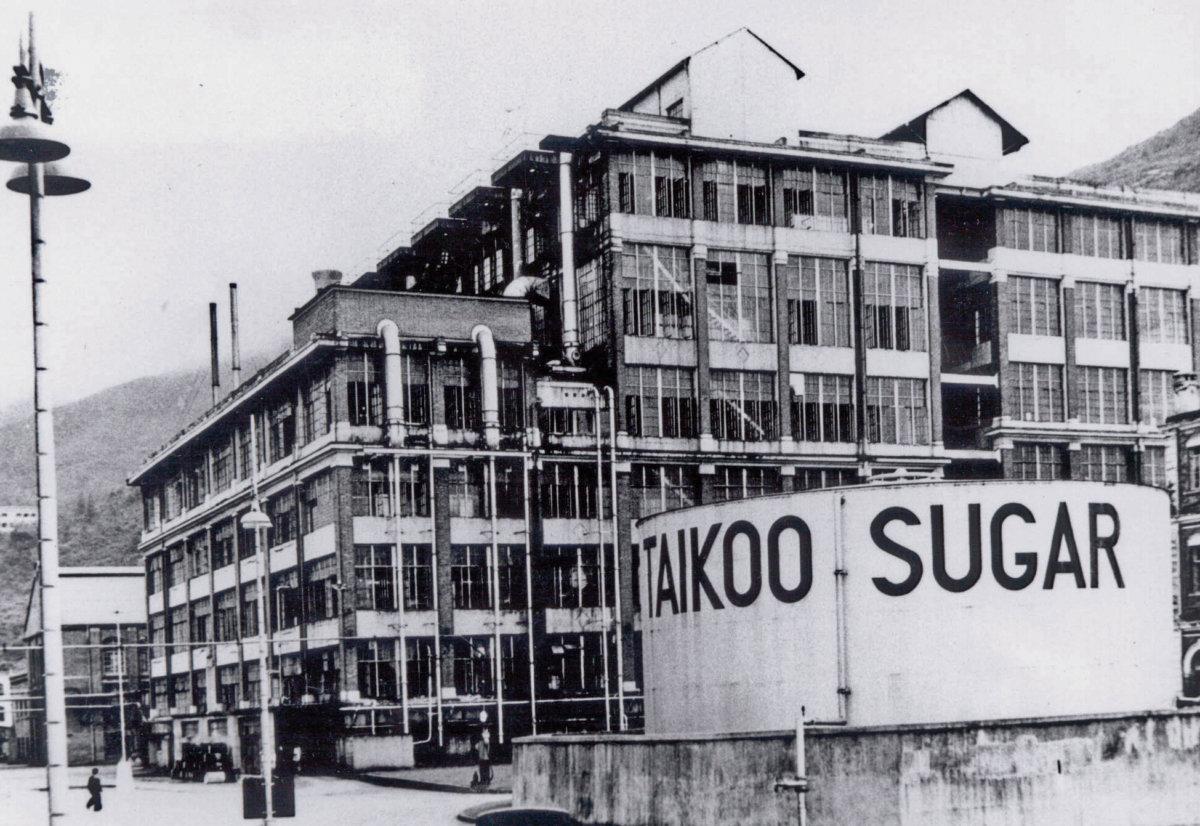 1956年太古煉糖廠,地處鰂魚涌。1990年代改 建為太古坊。(圖片由太古地產提供)