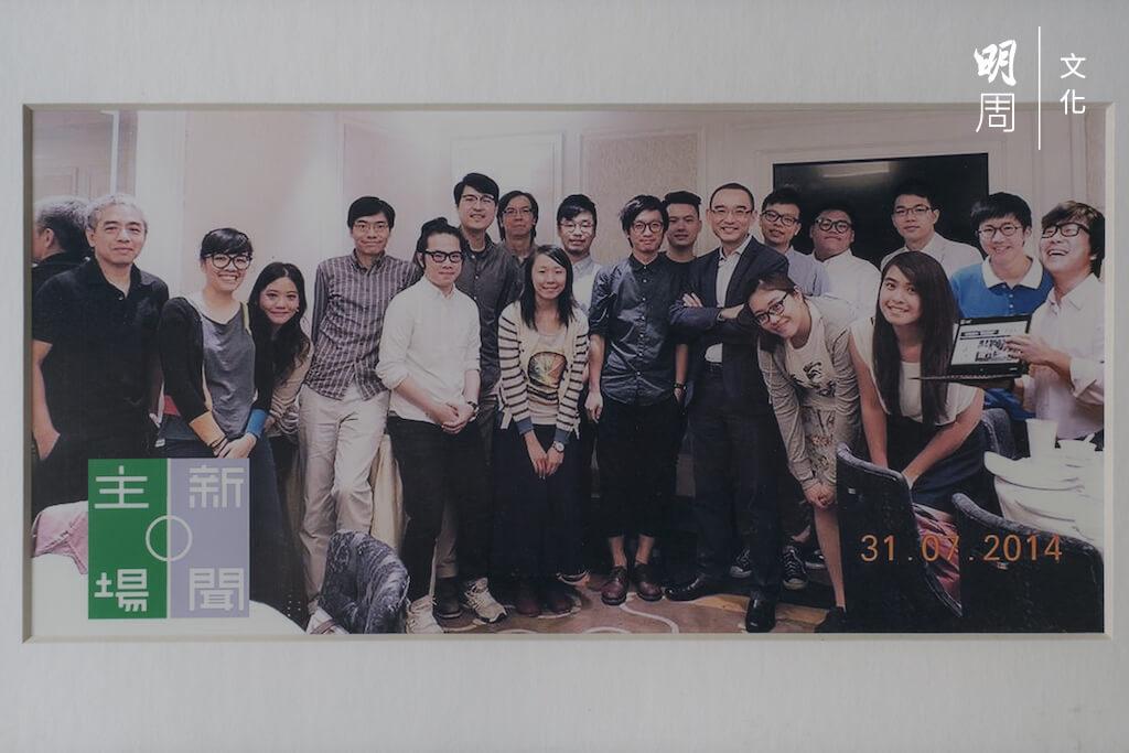 離開兆基創意書院之後,蔡芷筠轉戰媒體,希望借助傳播的影響力,令更多人加入社會行動。蔡東豪等成立的網媒《主場新聞》創立不久,她獨力擔起美術部大旗。
