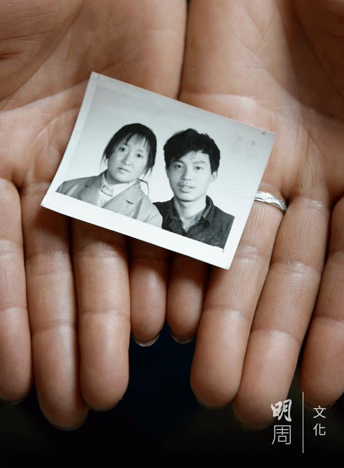 周永瓊打算結束與新丈夫的婚姻,她總是夢見亡夫。