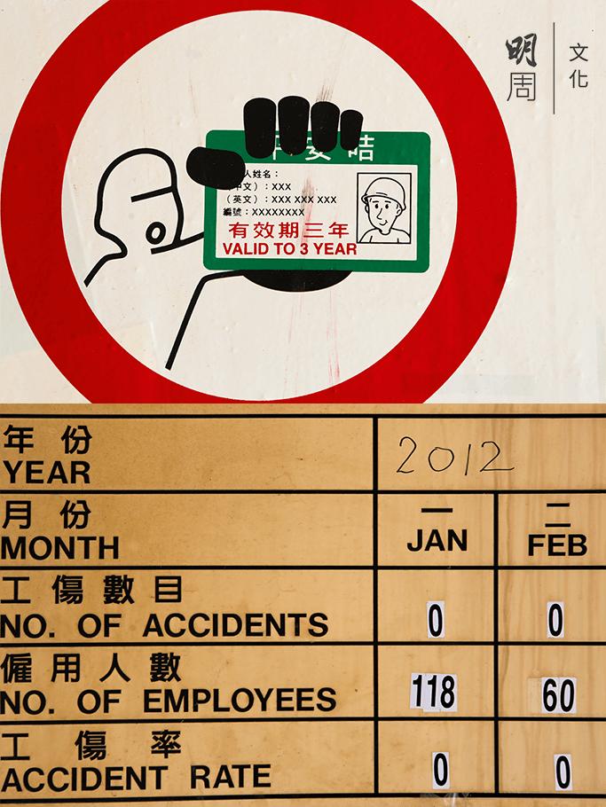 在各行業中,建造業錄得最高的致命個案數字及意 外率,與2010年比較,去年建造業工業意外數字更 由2,884宗上升至3,112宗,上升7.9%