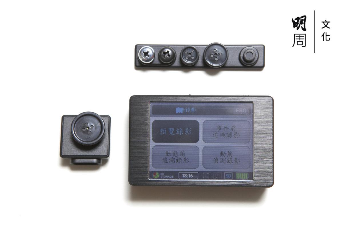針孔鏡頭:現在用的先進設備。螺絲及鈕扣形狀的針孔鏡頭,配合無線接收 器,亦可以同時錄影,又是顯示器,畫質高清。價錢約五萬元。