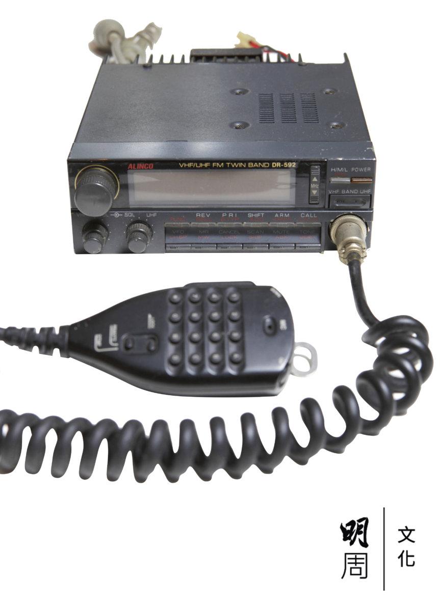 遠距離對講機:裝在車上和公司,方便即時通話,現在仍用。