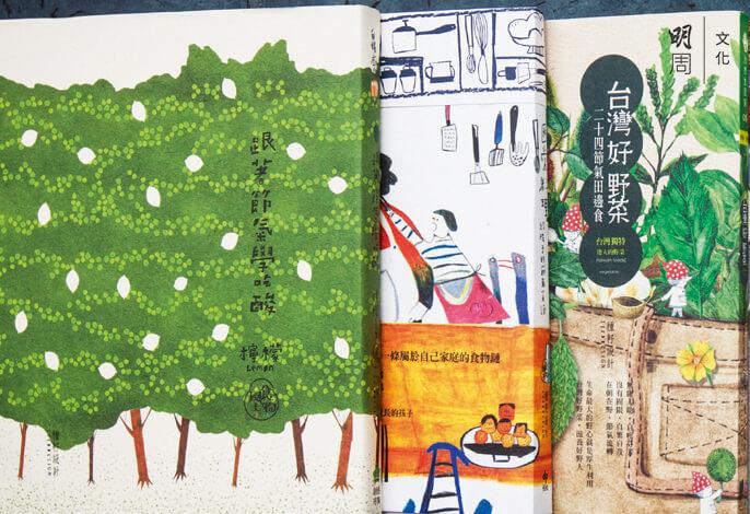 「種籽設計」推出一系列書籍,遵循廿四節氣介紹食材和廚事,用插圖手法打動年 輕人。