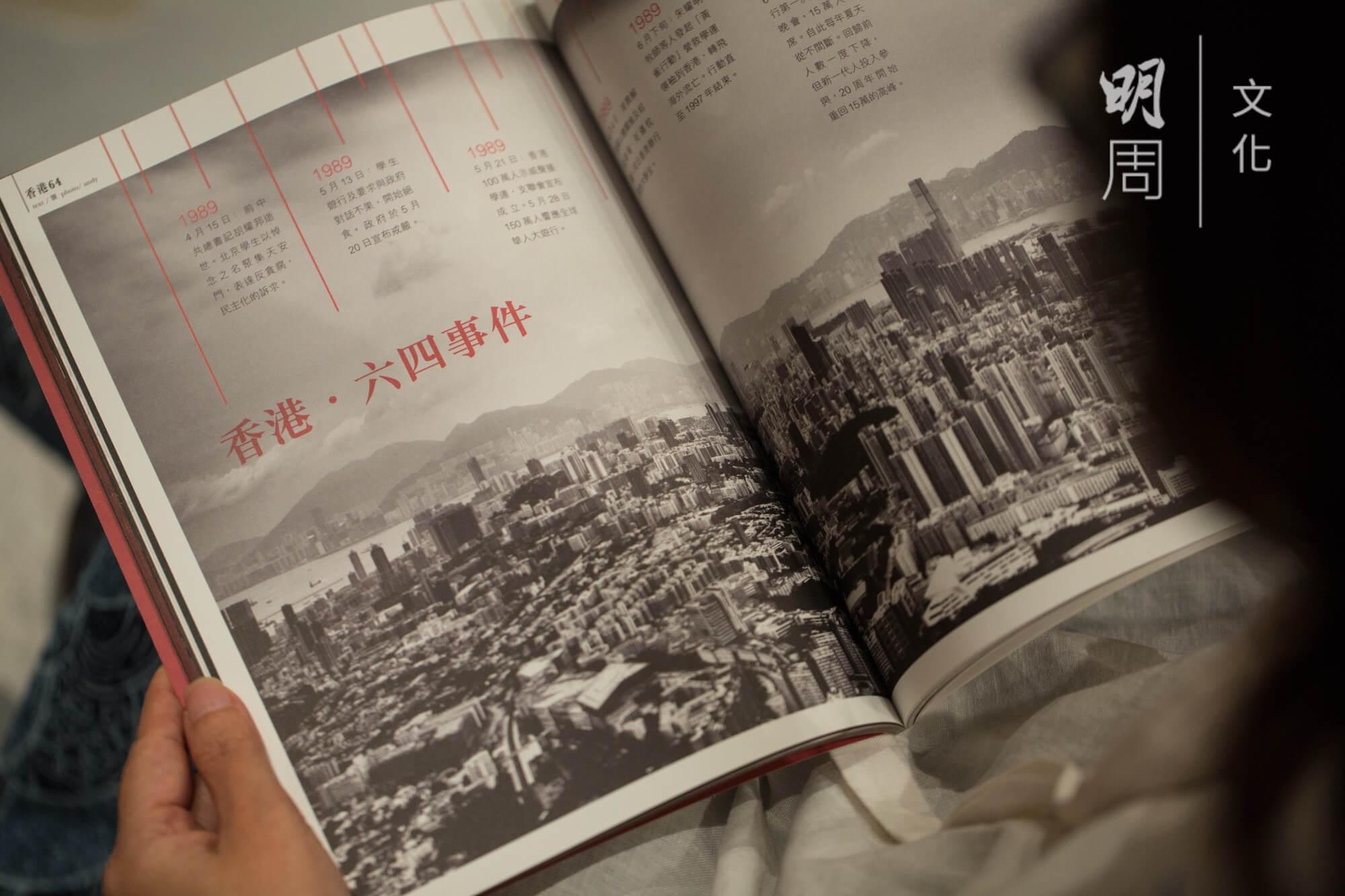 山地指出六四事件是許多人心中的傷口,因此曾以「殤痕」為題,藉台灣二二八及柬埔寨赤柬時期作借鑑,探究平反六四的本質和意義。