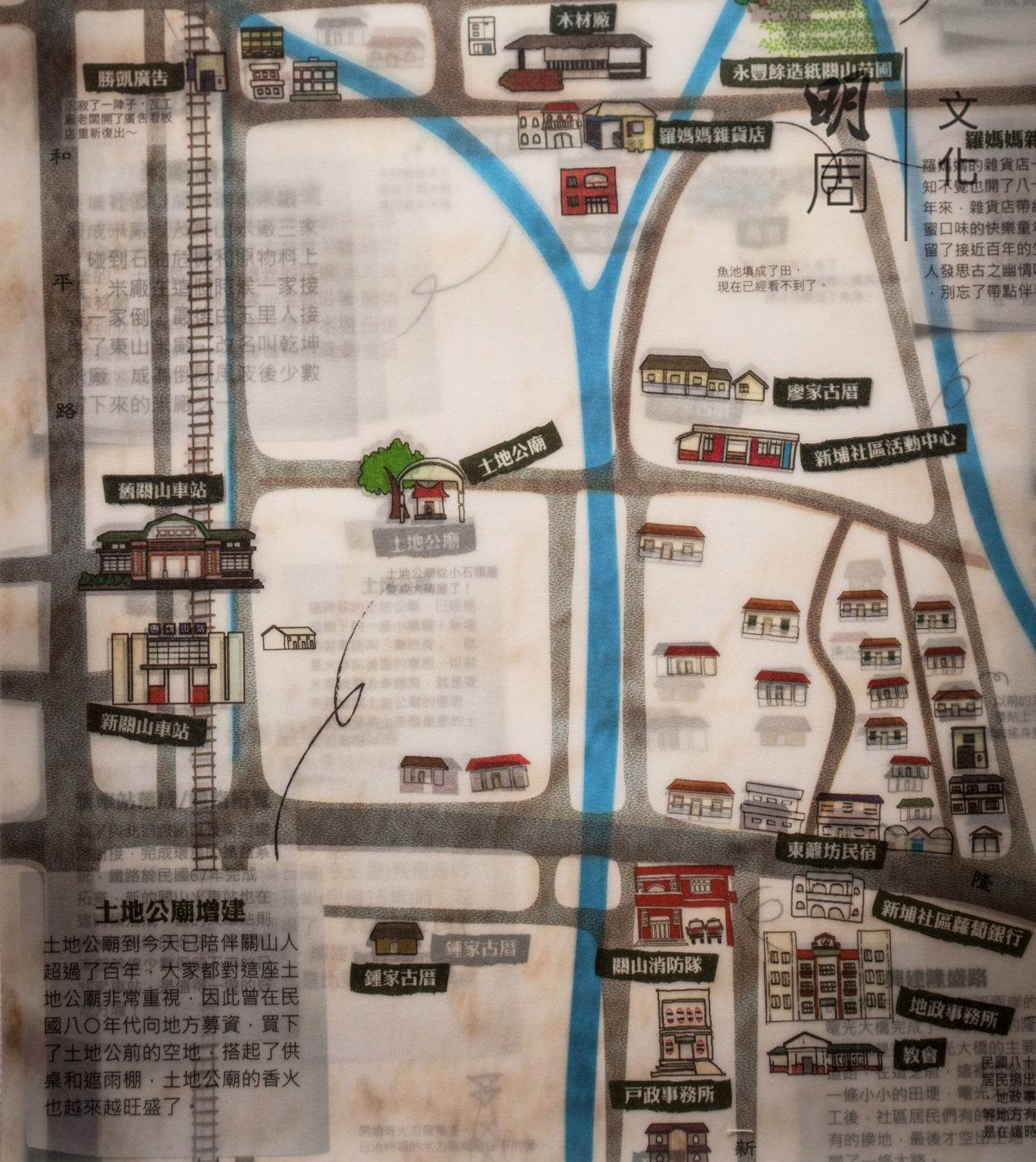 一個以前叫做「車路背」的客家社區,恍如台灣經濟發展史的縮影,還有關山米的 稻田守護大地......郭麗萍將新埔社區發展年代分四個時期,透過建築描圖紙疊圖設 計的手法呈現歷史時空的深度。