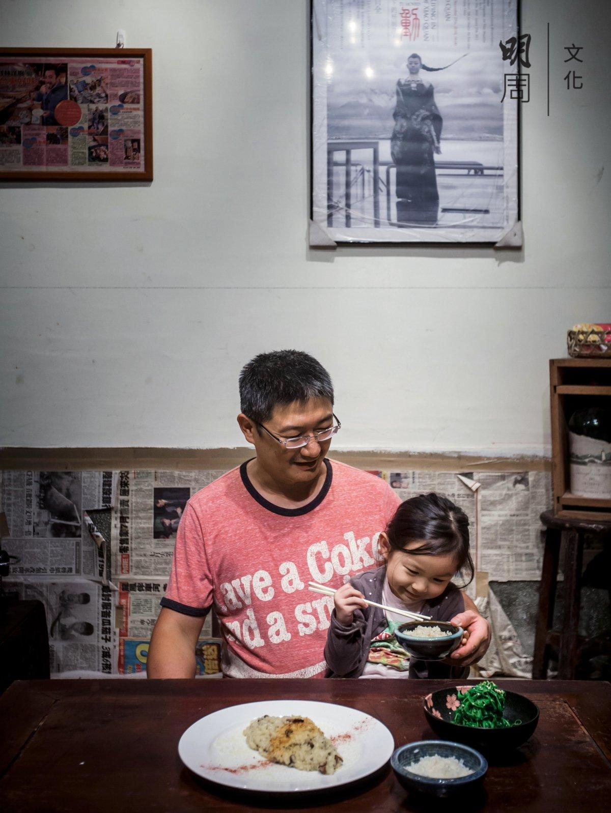 王群翔希望培養女兒從小就懂得吃米飯
