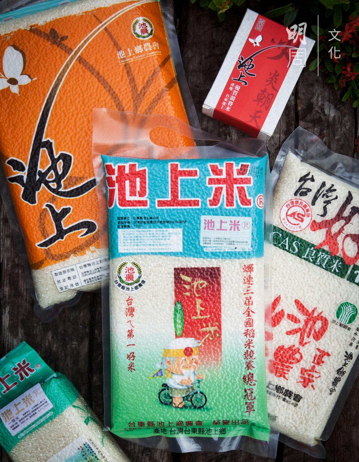 稱得上「池上米」,必須有產地標章,各種規格、各式包裝,吸引不同客戶羣。