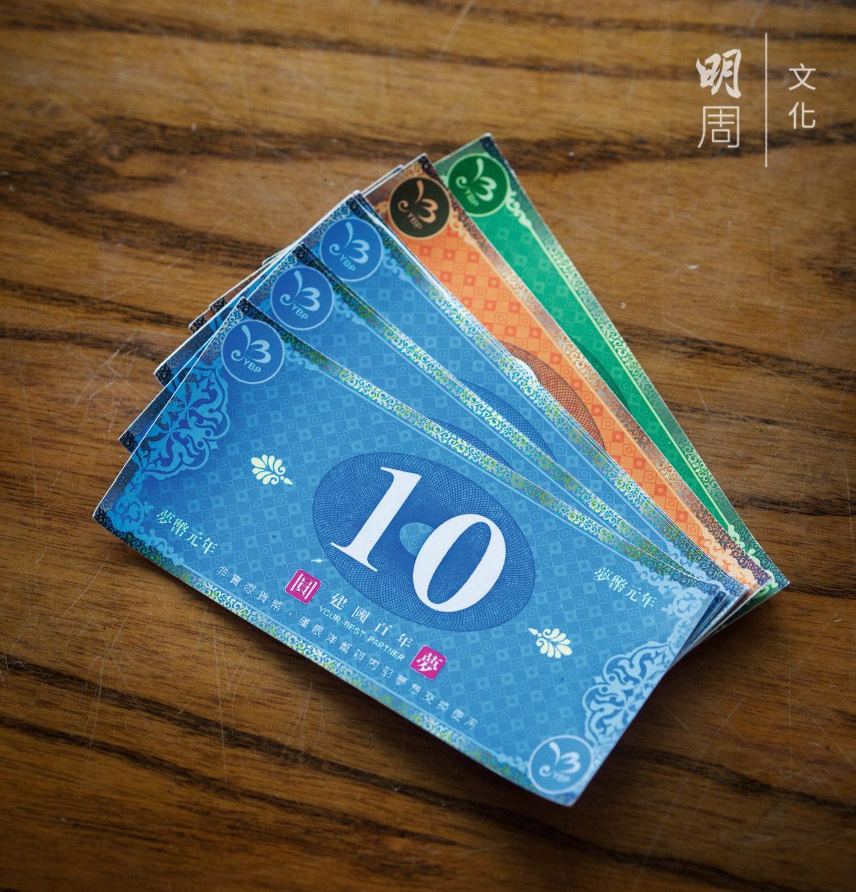 張佑輔一直夢寐以求 希望可以在社區內推 廣的時間貨幣,打破 金 錢 邏 輯, 交 換 勞 力、興趣、愛好。