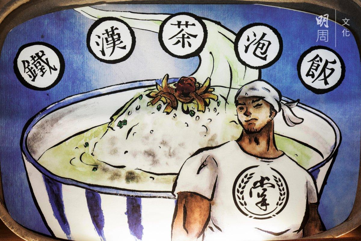 「頂天立地的鐵漢,更懂得休養生息,為了明天的氣力,我們準備了元氣十足 的鐵漢飯盒!飯盒裏有竹東熱血的青春了梅,有宜蘭勇者的海味柴魚,有台 南堅韌溫柔的鐵娘子黑糖,有台東鐵漢柔情的飯先生,更有台灣四方的高山 流水,一口就能豪氣吃下台灣土地的日月精華!」掌生穀粒文案