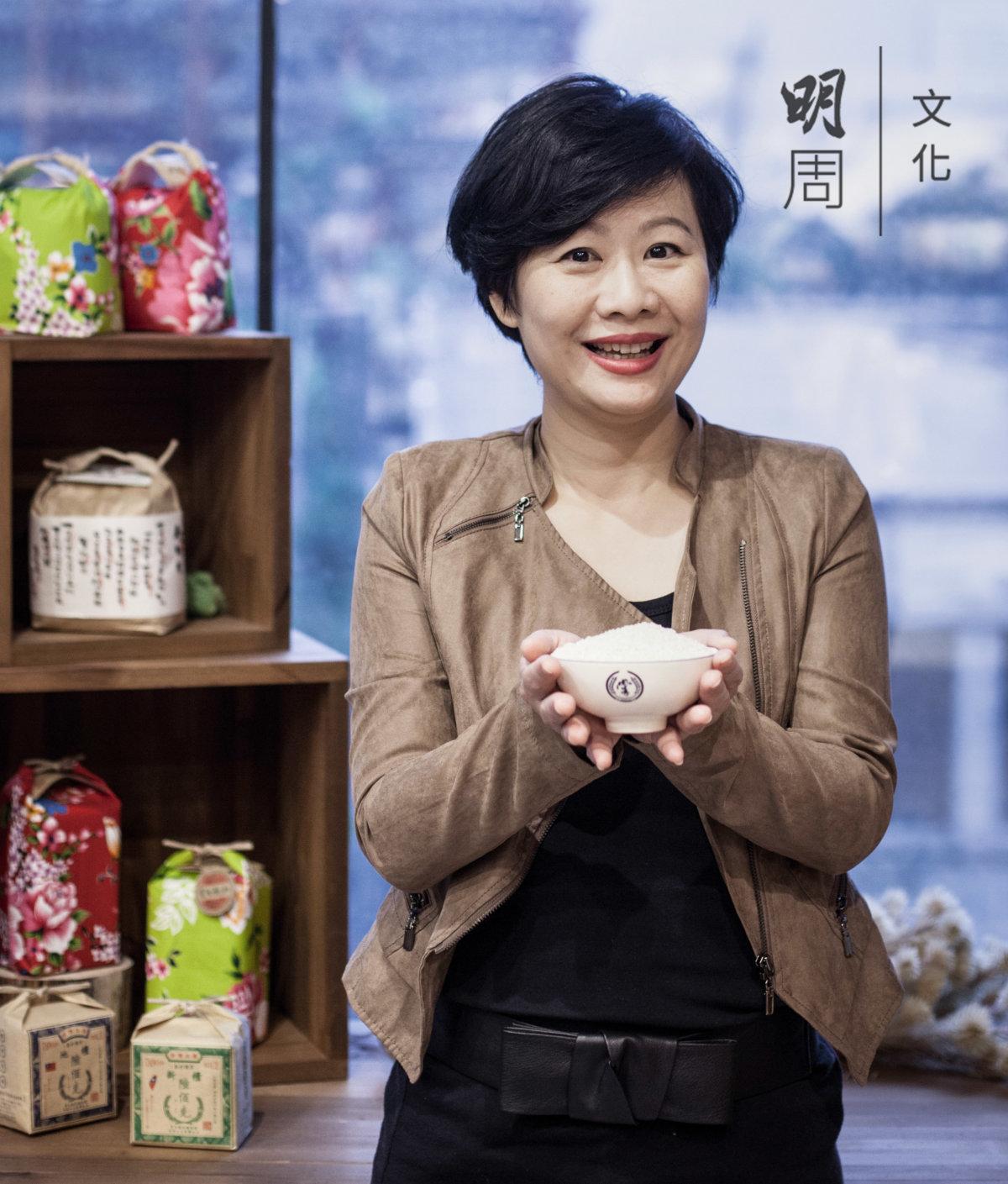 程昀儀創業懷有一顆敬天愛地之心,重新定義米的價值。