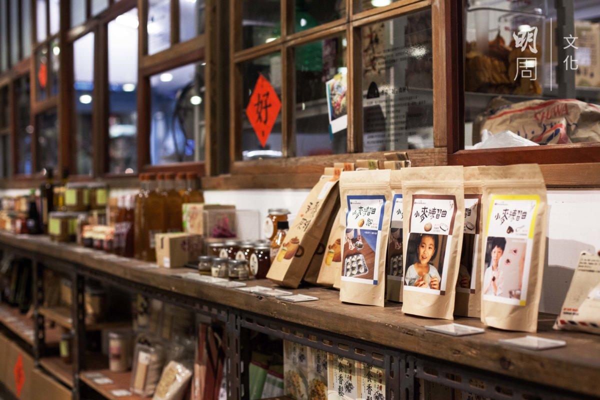 「上下游」開發出為弱勢小農發聲的「良心」產品, 陳列於「好丘」,在食物與藝文空間中被看見。