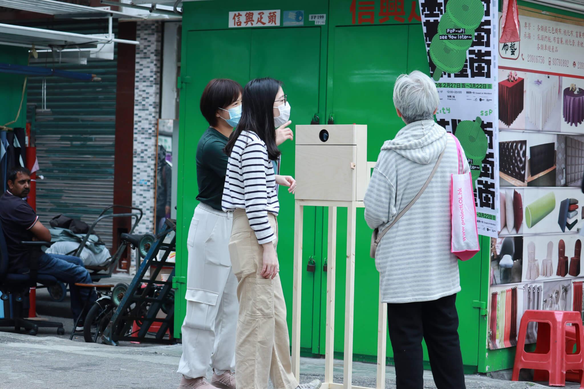 展覽團隊也將設計裝置帶回街道,如圖中的日常幻燈機,則回到了基隆街與社區互動。