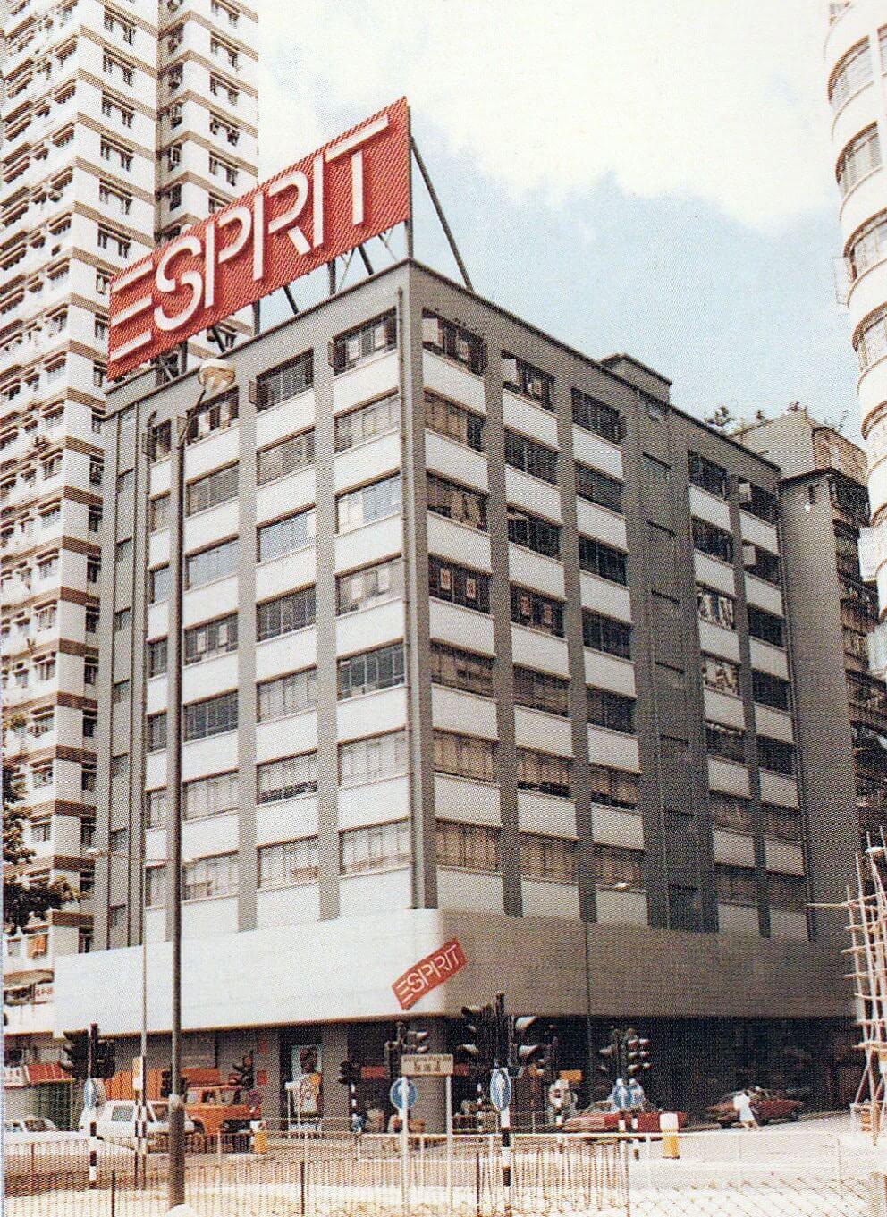 由日本設計師倉俁史朗包辦的興發街Esprit,是一代人的集體回憶。