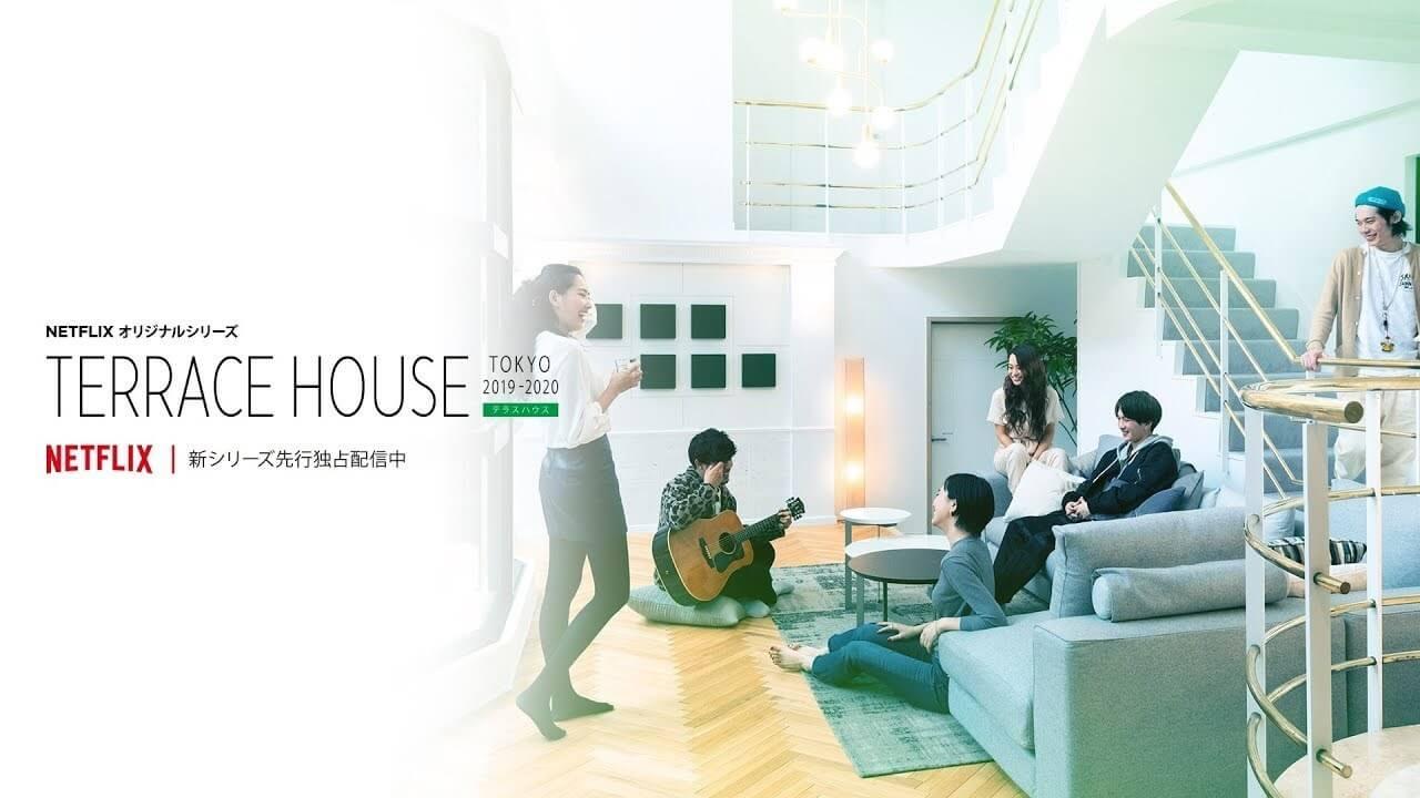 terrace-house-2019