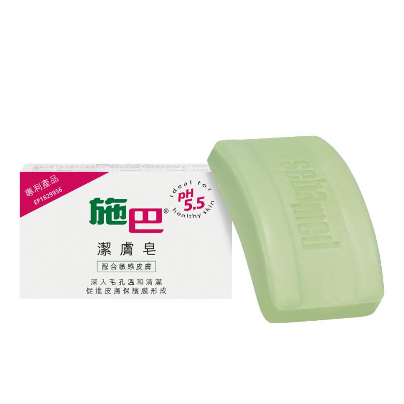 施巴® 潔膚皂