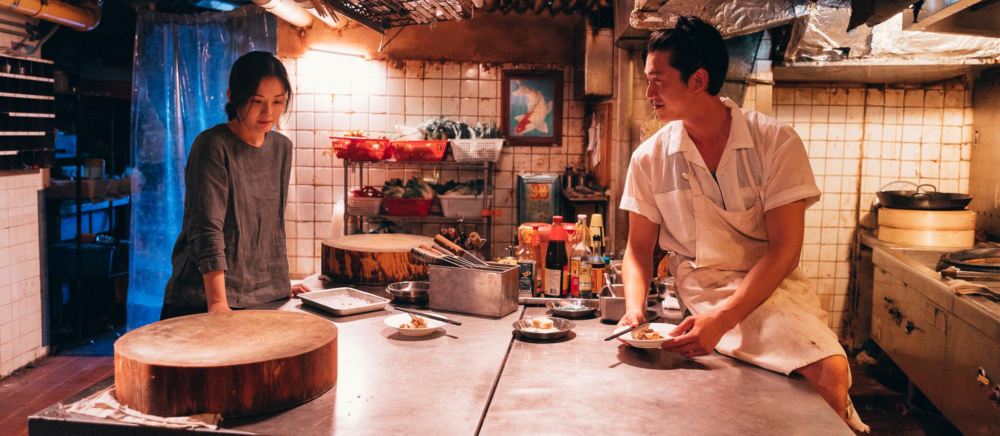 新作《非分熟女》講述男女主角如何透過食物尋回家庭回憶和填充失落的情感