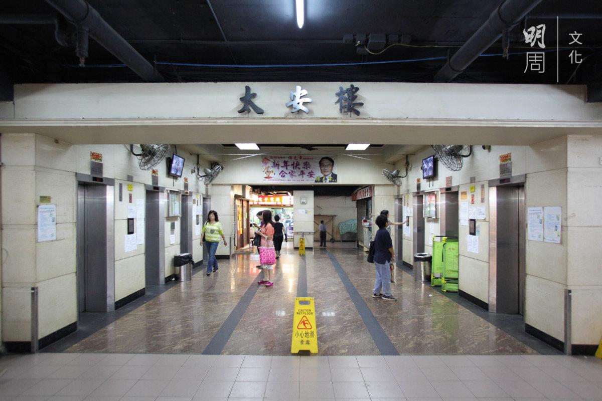 太安樓住宅單位眾多,共有十六部電梯,自出自入,保安不會查問。