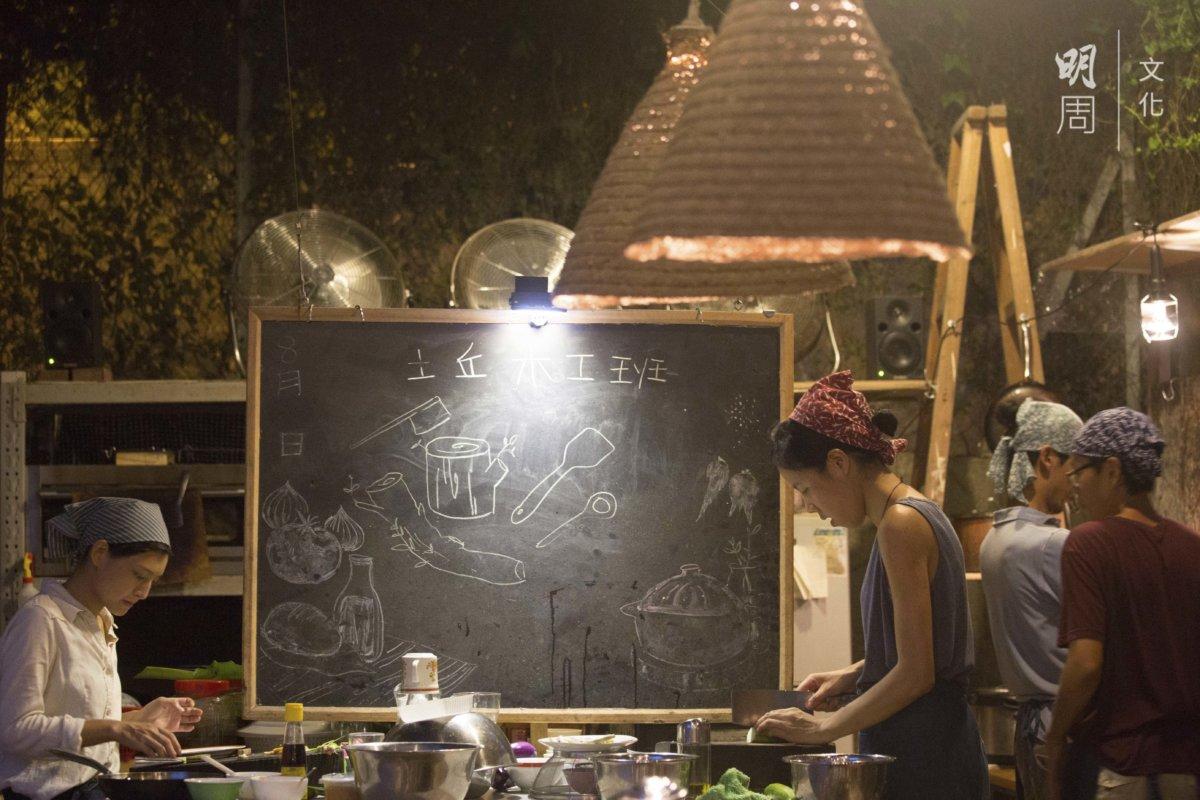 廚房是最具考驗的功課,食物體驗備戰中。