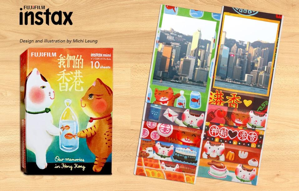 米米之與商家合作的作品,她設計的香港相紙。