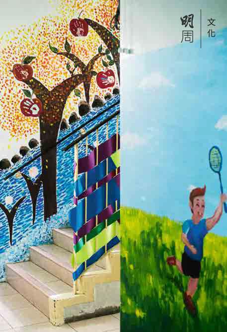 中途宿舍內,義工和舍友一起營造的色彩空間。