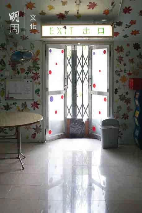 心理衞生會李鄭屋邨中途宿舍,希望營造家的感覺。