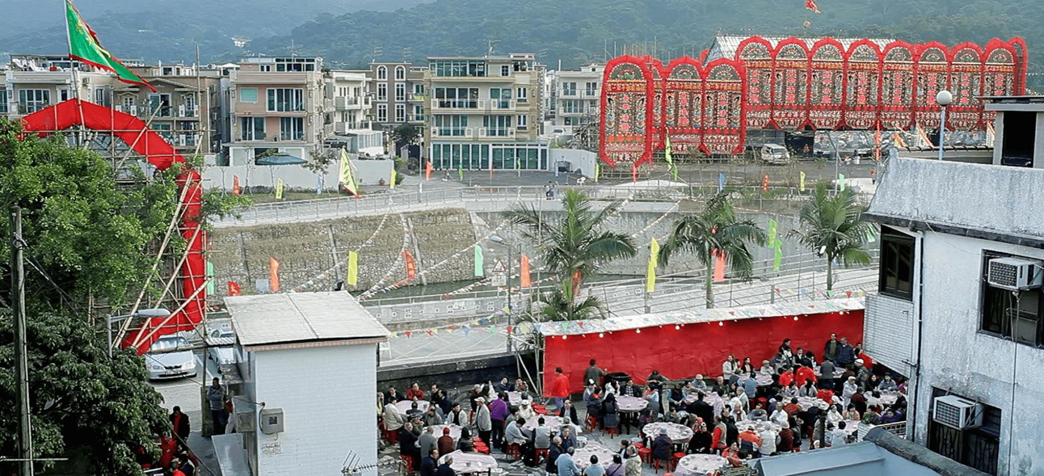 紀錄片《河上變村》拍下蠔涌村十年一度的太平清醮,當中大排筵席是令人期待的一環。