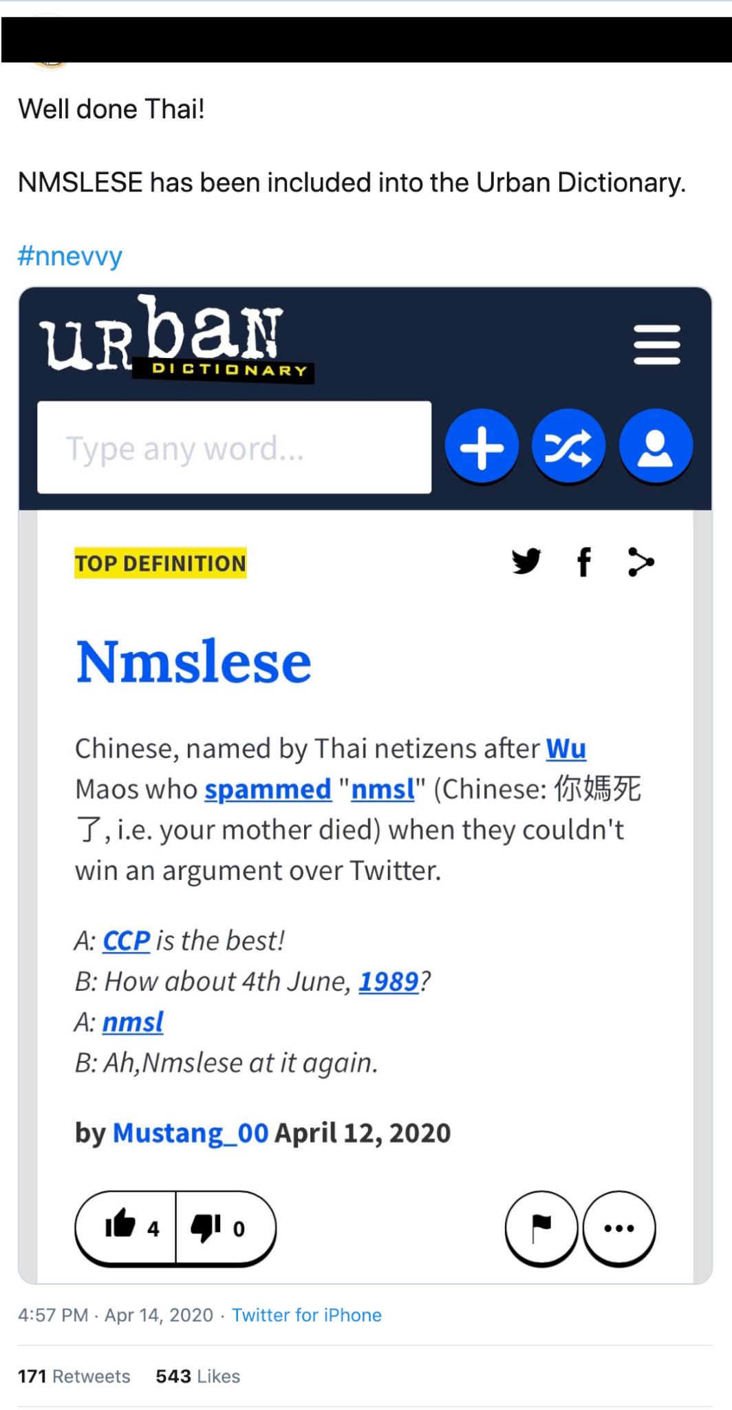 有網民以Nmslese 借代Chinese,名詞已載入Urban Dictonary。
