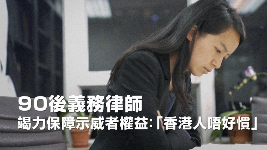 20200319_lawyer_v01