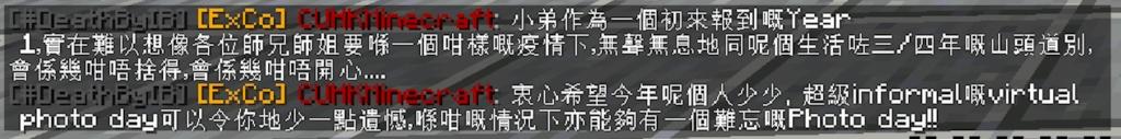 comment_1