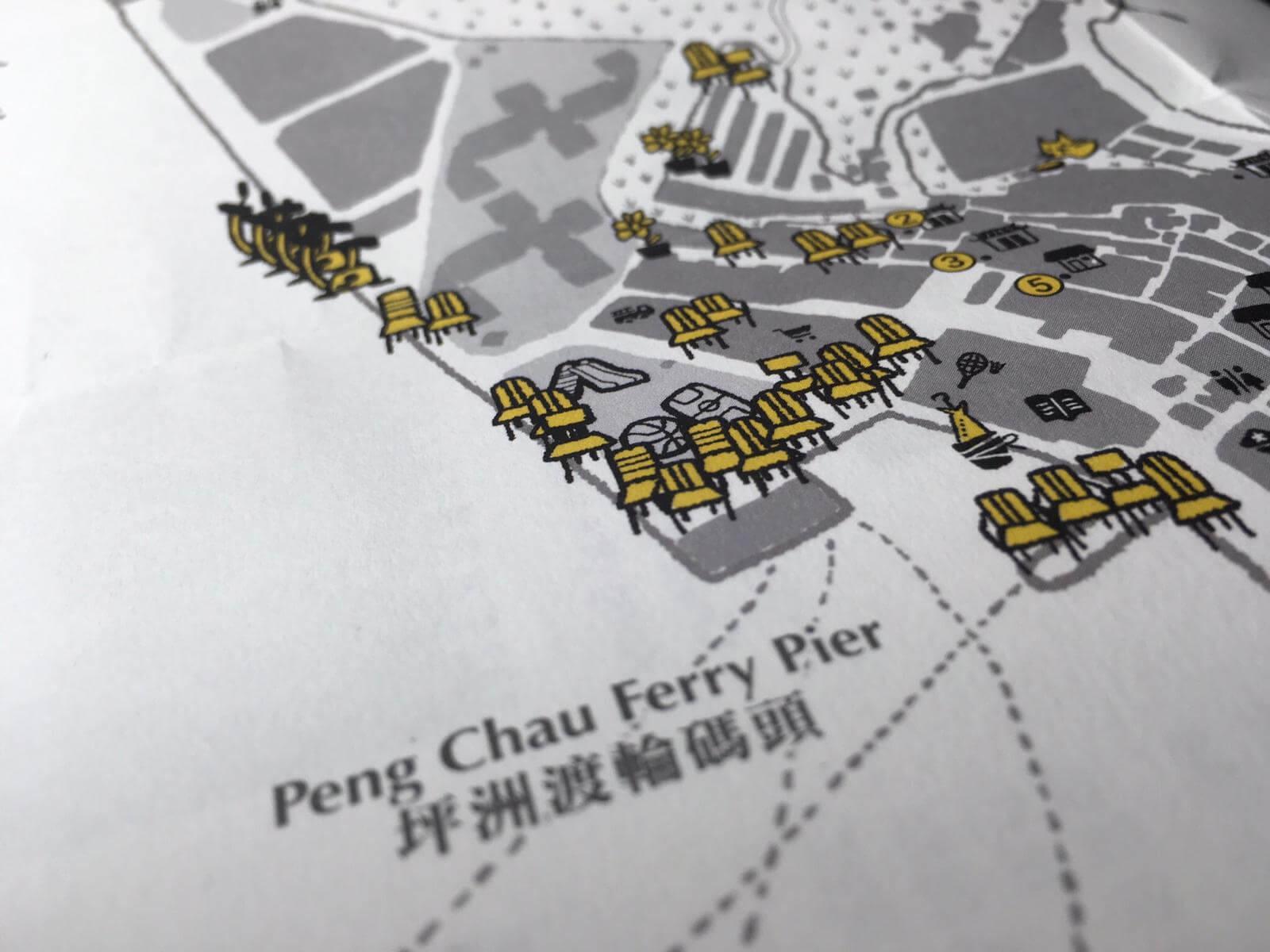 雜誌插圖由同樣是居住在坪洲的插畫師UUendy Lau負責