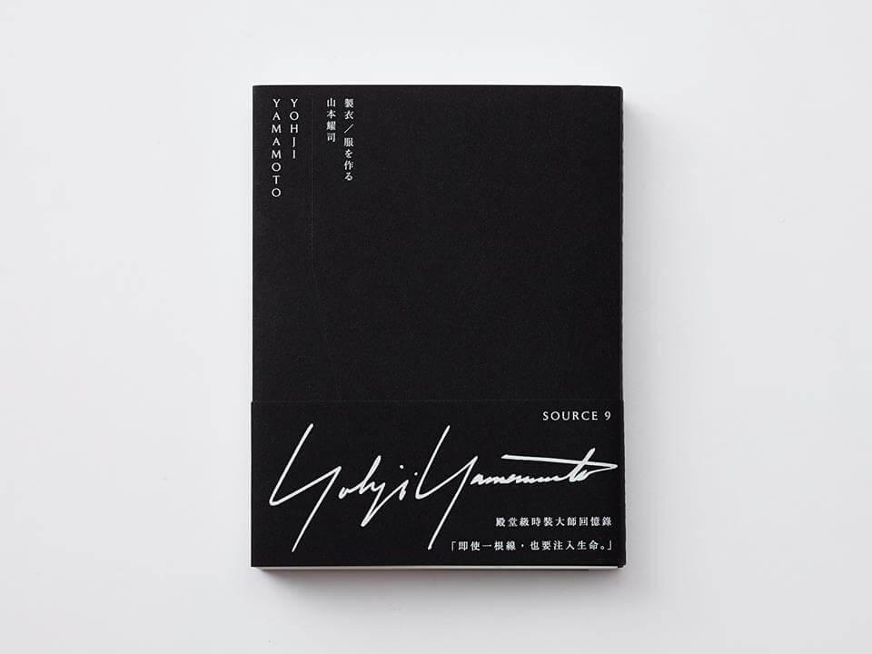 yohji-yamamoto-03