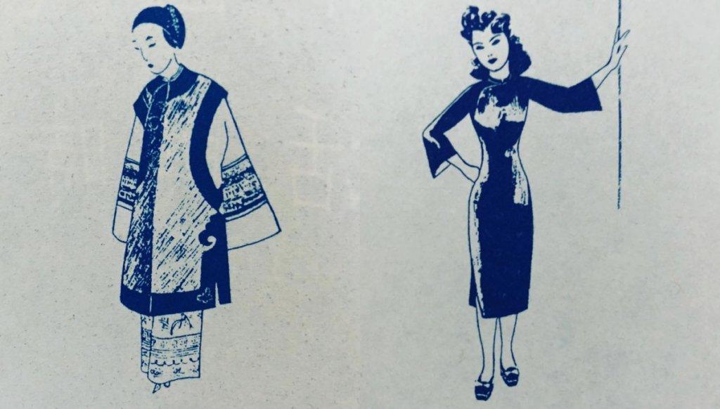張愛玲筆下的中國時裝