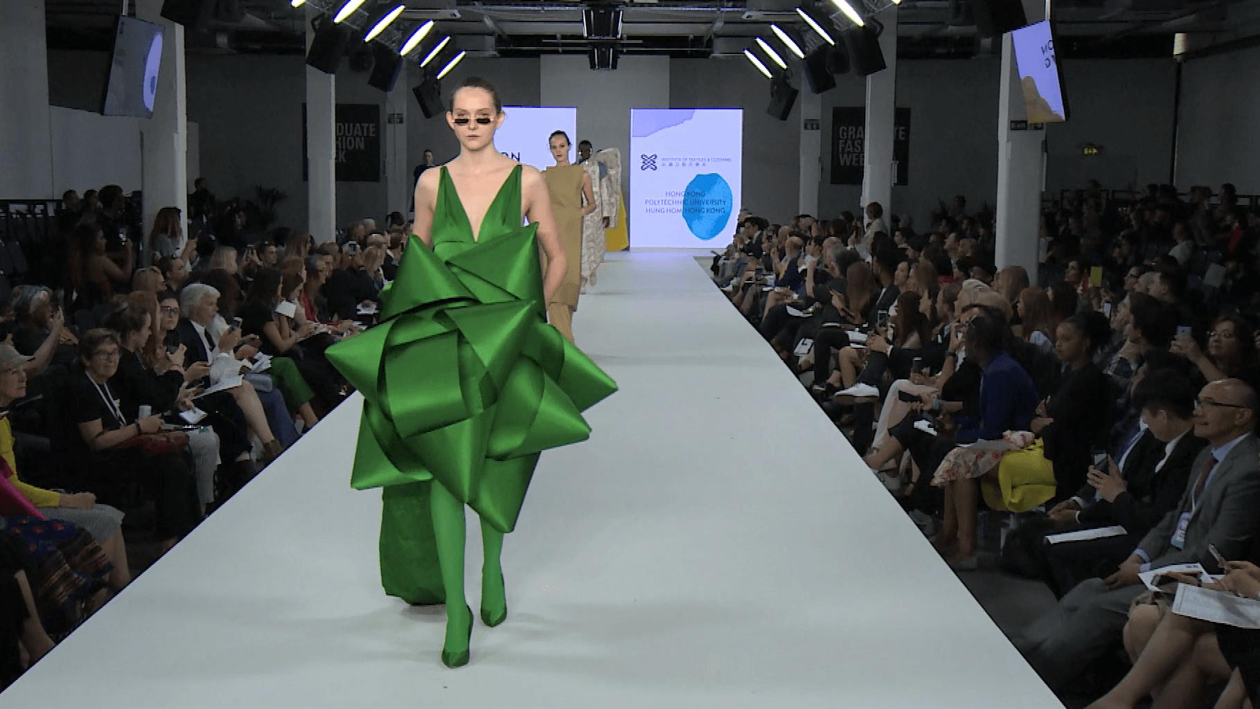 香港理工大學紡織及時裝設計學系的畢業騷