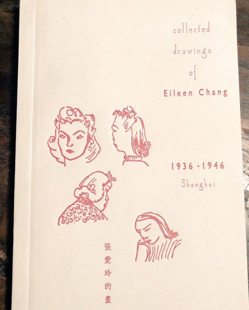 文字流麗之餘,張愛玲也會繪畫「時裝插畫」。