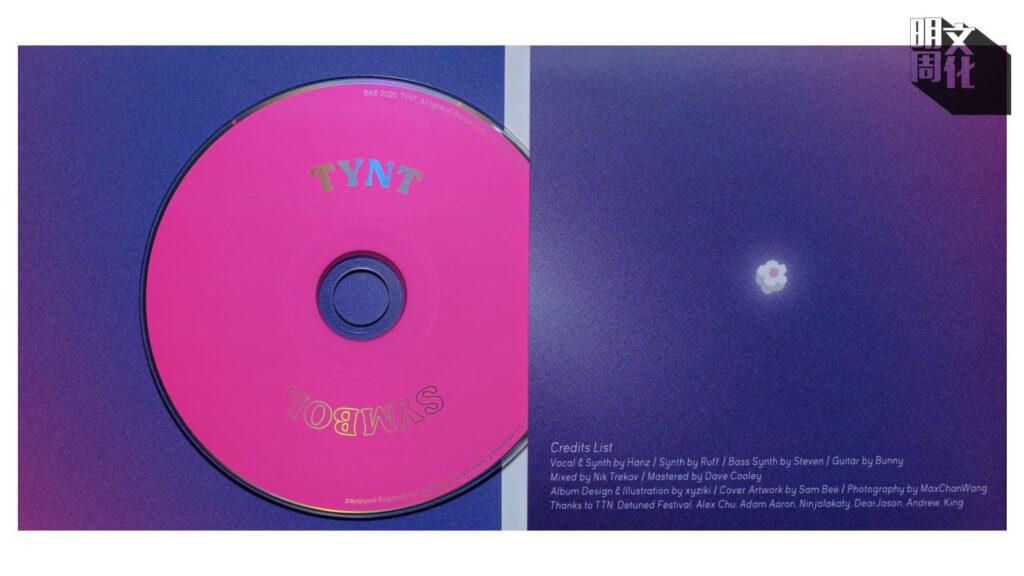TYNT專輯內平面圖像設計由Ziki Cheung@BackHomeClub操刀,配合歌曲氣氛,充滿魔幻感。