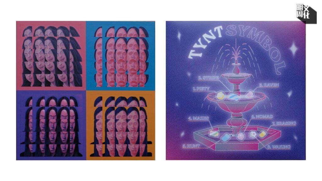 TYNT找來他們喜歡的紐西蘭畫家Sam Bee繪畫首張專輯《SYMBOL》
