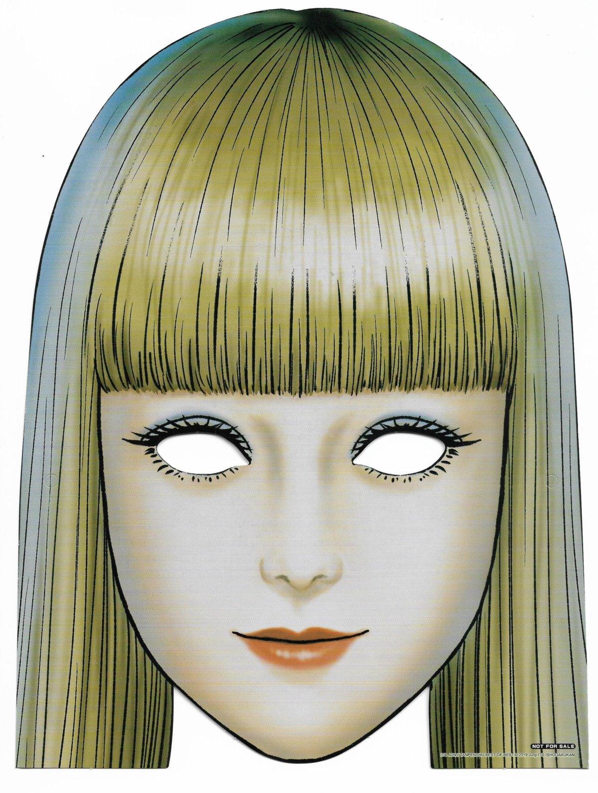隨《伊藤潤二短篇集Best Of Best》附送的面具,很詭異,但換個角度說,也很好笑。