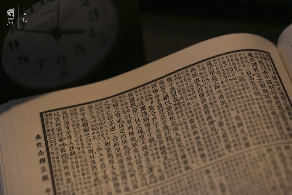 深夜翻開古籍,從唐代雕版、宋代的活字、到清鈔本,搬字過「網」,已是浩瀚工程。