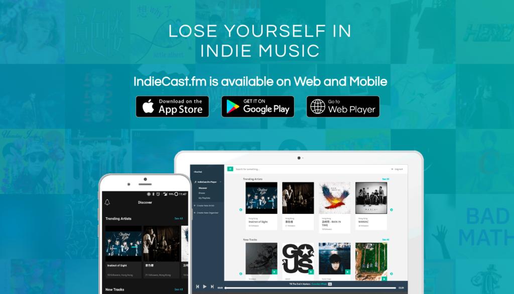 Indiecast.fm有網頁版,也有應用程式版本。Victor說,今年下半年將有推出新版本,更便利用戶。